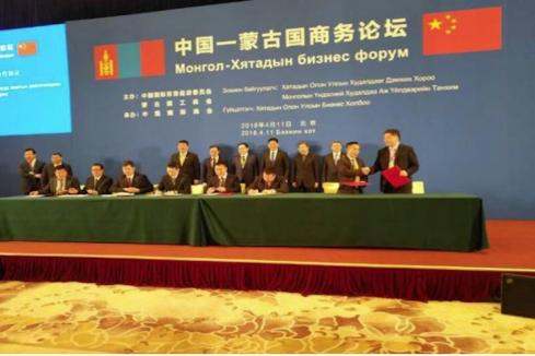 Study gives Aspire confidence for Mongolian railway