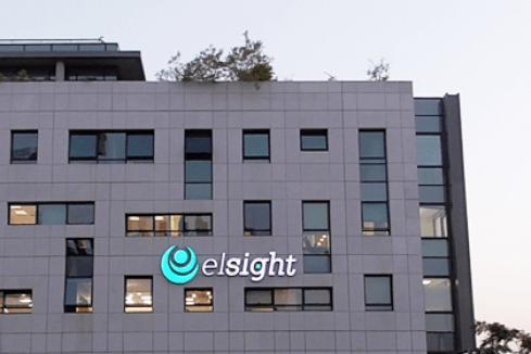 Elsight to raise $2.9m