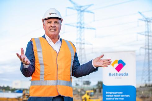 Bethesda kicks off $58m development