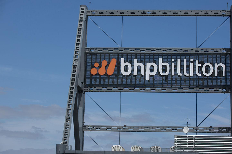 BHP backs Zero2hero on suicide prevention